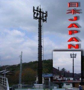 9 pav. Japonai griauna antenų bokštą